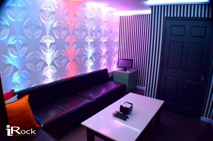 Private Room Rate – iRock Karaoke Lounge